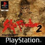 Sony Playstation - Saga Frontier 2