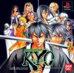 Sony Playstation - Samurai Deeper Kyo
