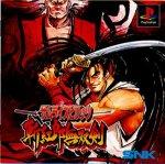 Sony Playstation - Samurai Shodown 3