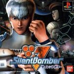 Sony Playstation - Silent Bomber