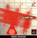 Sony Playstation - Silent Hill