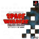 Sony Playstation - Space Invaders 2000