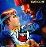Sony Playstation - Street Fighter Zero 2