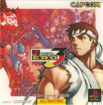 Sony Playstation - Street Fighter Zero 3