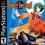 Sony Playstation - Tales of Destiny 2