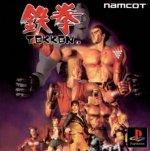 Sony Playstation - Tekken