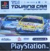 Sony Playstation - Toca Touring Car Championship