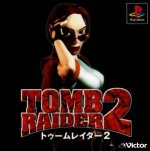 Sony Playstation - Tomb Raider 2