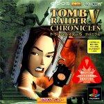 Sony Playstation - Tomb Raider Chronicles