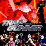 Sony Playstation - Trap Gunner