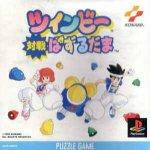Sony Playstation - TwinBee Taisen Puzzle Dama