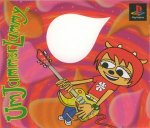 Sony Playstation - Um Jammer Lammy