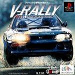 Sony Playstation - V-Rally