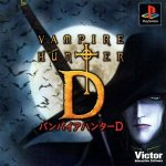 Sony Playstation - Vampire Hunter D