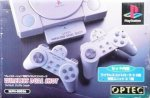 Sony Playstation - Sony Playstation Set of Wireless Dual Shock Controllers Boxed