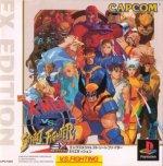 Sony Playstation - X-Men vs Street Fighter EX Edition
