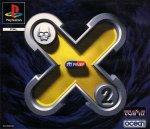 Sony Playstation - X2