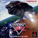Sony Playstation - Xevious 3DG+