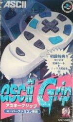 Super Famicom - Super Famicom ASCII Grip Boxed