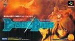 Super Famicom - Seijuu Maden Beasts and Blades