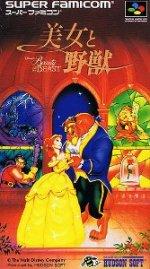 Super Famicom - Beauty and the Beast