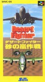 Super Famicom - Desert Fighter