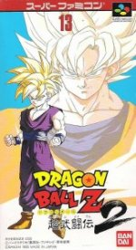 Super Famicom - Dragon Ball Z - Super Butouden 2
