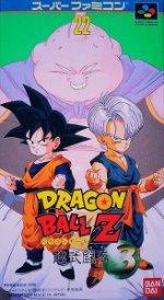 Super Famicom - Dragon Ball Z - Super Butouden 3