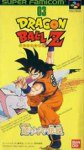 Super Famicom - Dragon Ball Z - Super Saiya Densetsu