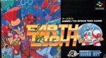 Super Famicom - Earth Light