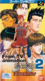 Super Famicom - From TV Animation Slam Dunk 2