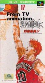 Super Famicom - From TV Animation Slam Dunk Shikyou Gekitotsu