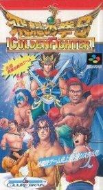 Super Famicom - Golden Fighter