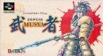 Super Famicom - Gousou Shinrai Densetsu Musya