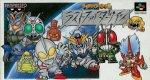 Super Famicom - Great Battle 2 - Last Fighter Twin