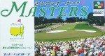 Super Famicom - Harukanaru Augusta 2 - Masters