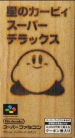Super Famicom - Hoshi No Kirby Super Deluxe
