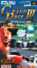 Super Famicom - Human Grand Prix 3