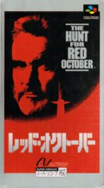Super Famicom - Hunt for Red October