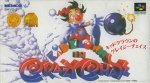 Super Famicom - Kid Klown in Crazy Chase