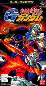 Super Famicom - Kidou Butouden G Gundam