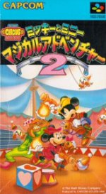 Super Famicom - Mickey to Minnie Magical Adventure 2