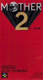 Super Famicom - Mother 2 Gyiyg No Gyakushuu