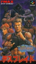 Super Famicom - Mutant Fighters