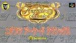 Super Famicom - Nichibutsu Arcade Classics