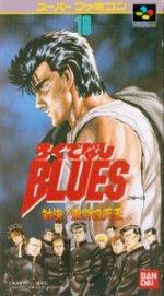 Super Famicom - Rokudenashi Blues - Taiketsu Tokyo Shitennou