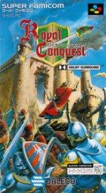 Super Famicom - Royal Conquest