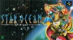 Super Famicom - Star Ocean