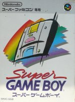 Super Famicom - Super Famicom Super Gameboy Adapter Boxed