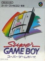 Super Famicom - Super Famicom Super Gameboy Adapter Boxed